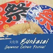 Bunkasai: Japanese Culture Festival