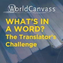 WorldCanvass: What's in a Word