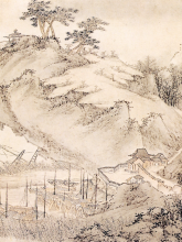 """""""Painting Memories: Images of Remembrance in Seventeenth-Century Nanjing"""", Amy Huang Guest Scholar Lecture in Art History"""