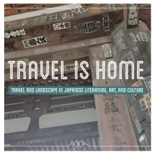 Travel is Home